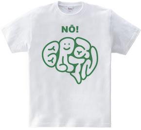 脳noのう