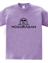 モグラサン