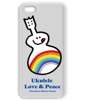 Ukulele Love and Peace