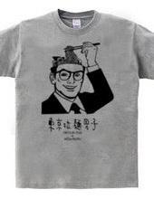 東京拉麺男子