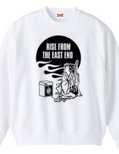 東の果てより昇る モノトーン