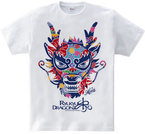 琉球ドラゴン