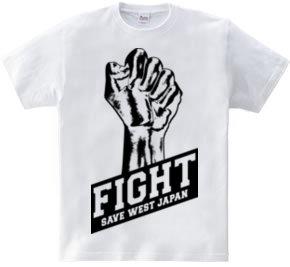 FIGHT WEST JAPAN