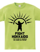 FIGHT HOKKAIDO