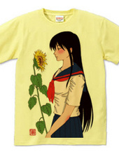 セーラー服と向日葵