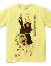 日本少年少女遊戯同盟