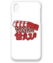 甘えびのお寿司