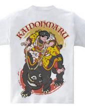 KAIDOHMARU