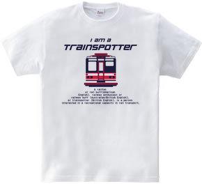 Trainspotter #2