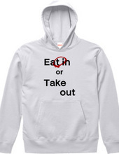 Eat in or Take out 01