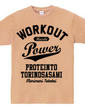 WORKOUT POWER