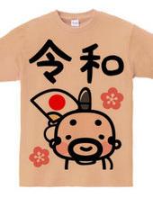 おやじ麻呂の令和Tシャツ