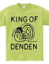 KING OF DENDEN
