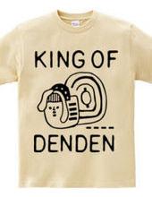 KING OF DENDEN