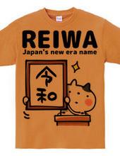 ネコ官房長官の令和Tシャツ