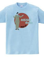 1994流行語大賞