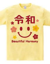 令和 スマイル ~Beautiful Harmony~