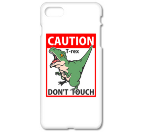 DON T  TOUCH