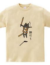 剣道 クマに胴打ち