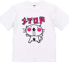 もうここから一歩も通さないんだニャーTシャツ