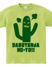 SABOTENJANE-YO!!