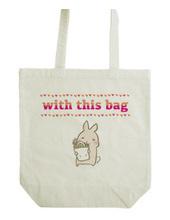 もちろん、このバッグと!