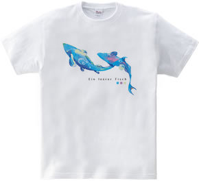 Ein leerer Fisch