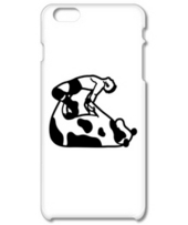 ロメロスペシャル牛