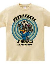 GO! GO! ナデシコ JAPAN