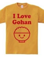ごはん大好き I Love Gohan 赤