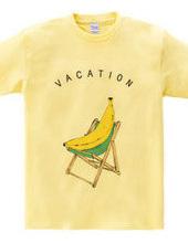 バナナバケーション