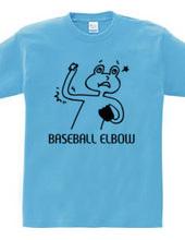 野球 野球肘