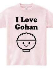 ごはん大好き I Love Gohan 黒