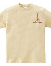 東京タワー/赤 #2