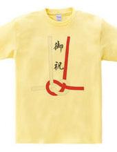 ご祝儀袋Tシャツ