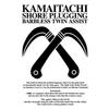 KAMAITACHI [kamaitachi]