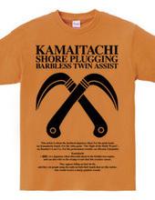 KAMAITACHI 【 鎌鼬 】