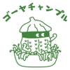 Ishigaki Okinawa illustration Green