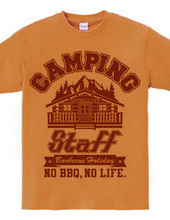 CAMPING STAFF BROWN