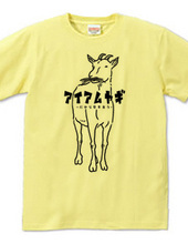 They graze from ayumyagui animal illustration B