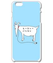 ヒージャーバリカン 沖縄の山羊 動物イラスト iPhoneケース