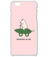 ゴーヤでゴー 沖縄 ブタ 動物イラスト iphoneケース