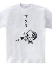 弓道 イカとアタリ