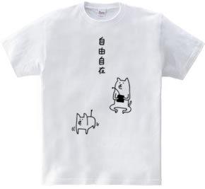 犬ラジコン・両面