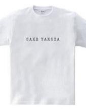 sake yakuza