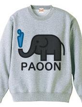 象パオーン