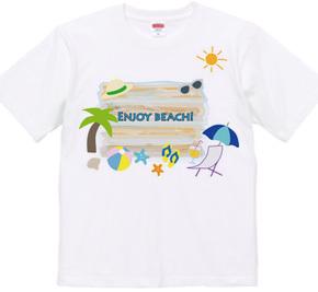 Enjoy Beach!