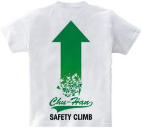 SAFETY CLIMB