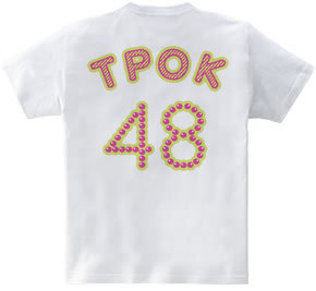 タピオカ48