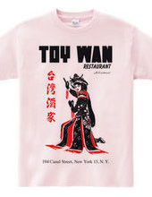 CHINESE RESTAURANT TOYWAN